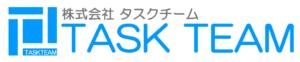 taskteamサイトロゴshiro